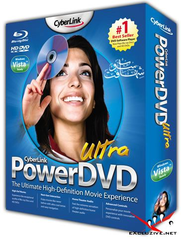 CyberLink PowerDVD Ultra v8.0.1730 Multilanguage
