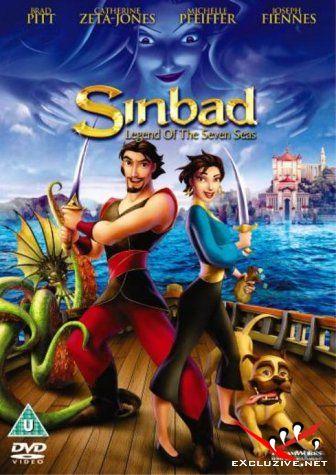 Синдбад: Легенда семи морей / Sinbad: Legend of the seven seas (2003) DVD5