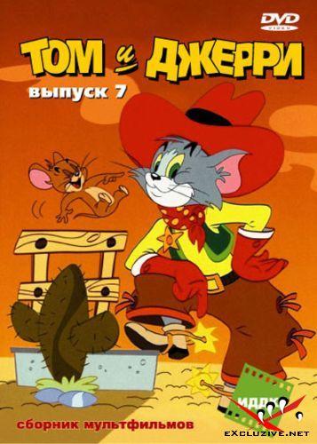 Том и Джерри. Выпуск 7 (1930-1953) DVD5