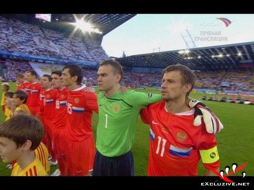 Чемпионат Европы 2008. Группа D. 3 тур. Россия - Швеция. канал Россия