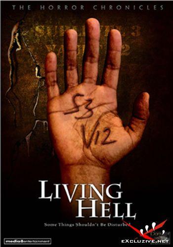 Оживший ад / Living Hell (2008) DVDRip