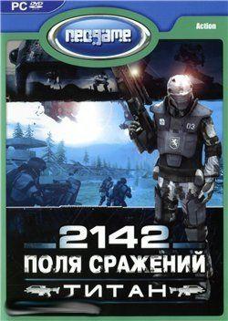BATTLEFIELD 2142 - Titan (2007) RUS