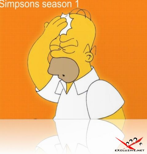 Симпсоны Сезон 1/ The Simpsons Season 1/  [1989 г., DVDRip]