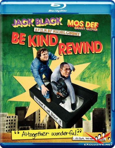 Перемотка / Be Kind Rewind (2008) BDRip