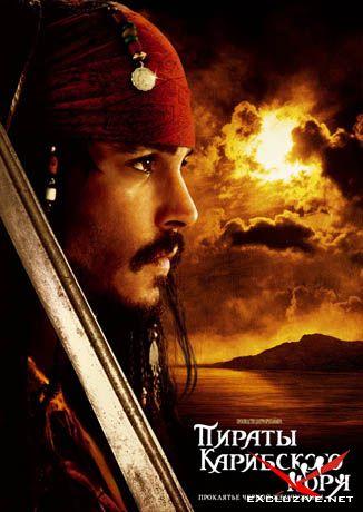 Пираты Карибского моря: Проклятье Черной Жемчужиныl (2003) HDTV