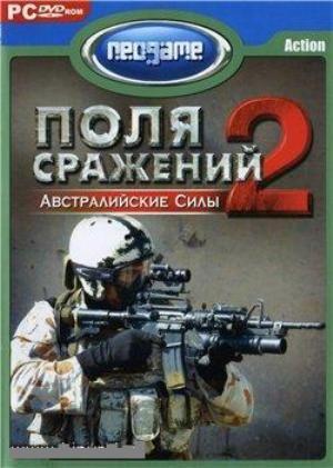 BATTLEFIELD 2 - Australian Forces (2007) RUS