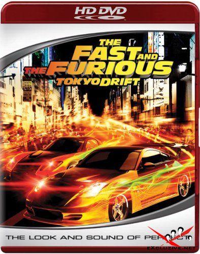 Тройной форсаж: Токийский дрифт / Fast and the Furious, The: Tokyo Drift (2006) HDRip