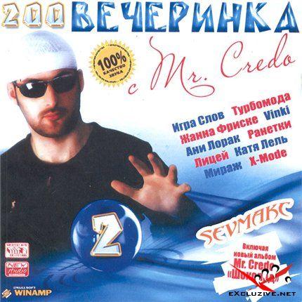 Вечеринка с Mr.Credo 2 (2008)