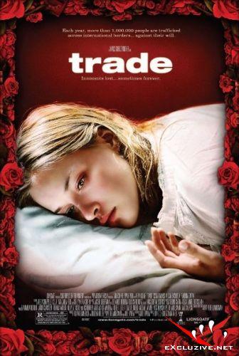 Рабство / Trade (2007) DVDRip