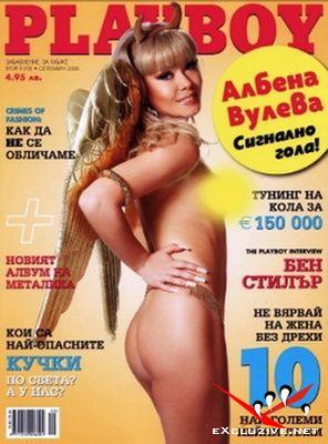 Playboy 09 /2008 | BG