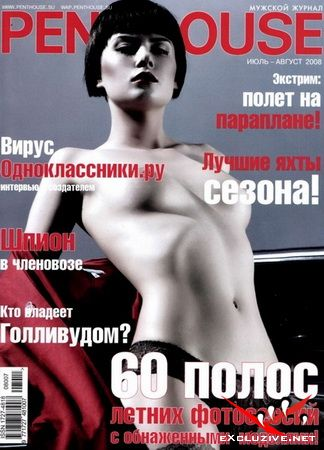 PentHouse (июль-август) 2008 Россия