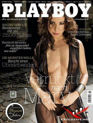 Mary Amiri (Playboy 06 2008 / Germany)
