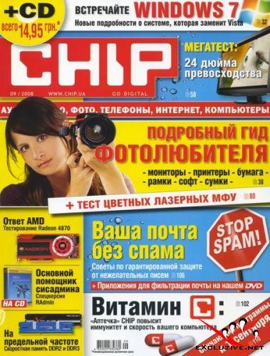 Chip №9 (сентябрь 2008)