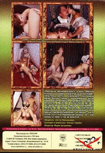 zolushka-pornofilm-onlayn