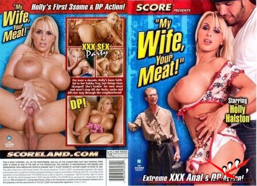 My Wife Your Meat (2008) DVDRip
