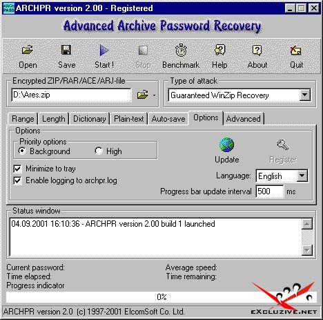 Advanced Archive Password Recovery Pro 4.53 + Ключ.
