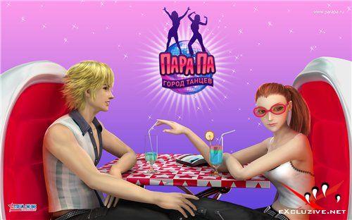 Пара Па: Город танцев (2008/RUS)