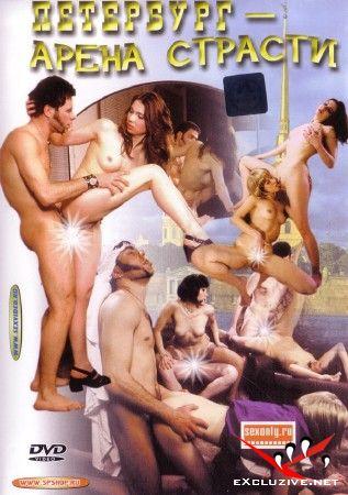 порно фильмы целые онлайн
