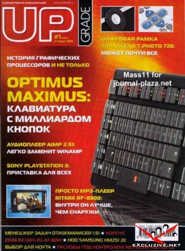 Upgrade №1 (402) 2009