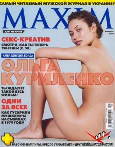 Maxim #2 (февраль/2009/HQ)