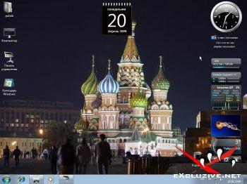 Windows 7 7106 X86 RU BLACK EDITION Ultimate(-=WIN7 7106 X86 BLACK SPA=-)