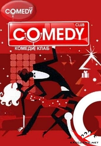 Comedy Club Festival №5 в Греции (2009) SATRip