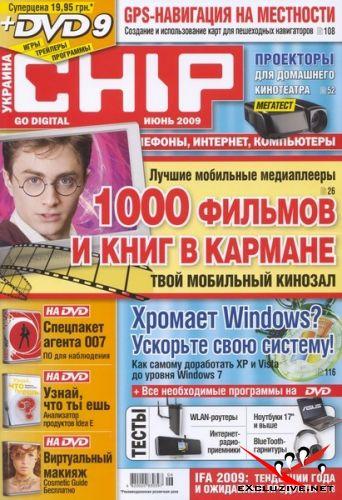 Chip #6 (июнь/2009/HQ)