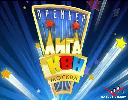 КВН-2009. Премьер-лига (2009/IPTVRip/HQ)