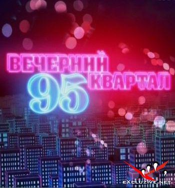 Вечерний Квартал / Выпуск 39 (2009) TVRip