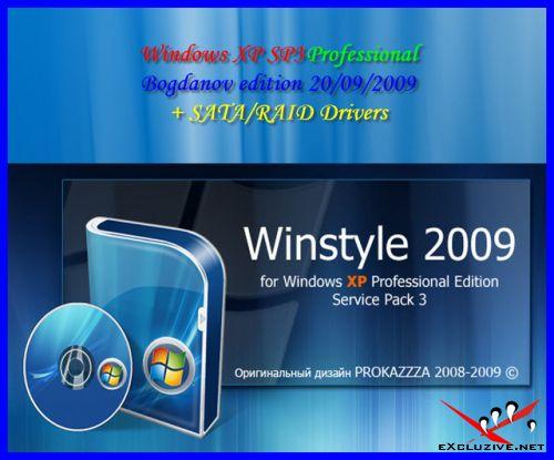 Windows XP SP3 Professional Bogdanov edition 20/09/2009 + SATA/RAID DRIVERS