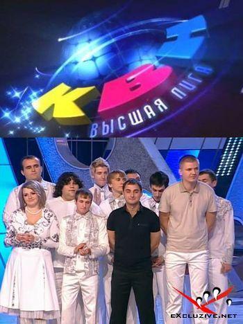КВН. Высшая лига. Полуфинал. 13.12.09. (2009) SATRip