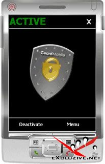 MASPware GuardMobile 1.12.3667