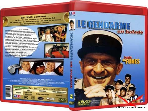 Жандарм на отдыхе / Le gendarme en balade (1970) HD DVDRip