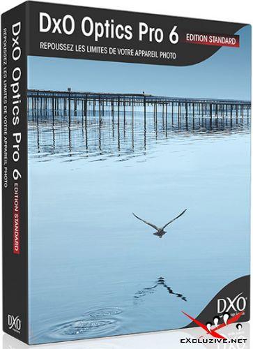 DxO Optics Pro - профессиональная программа для улучшения и