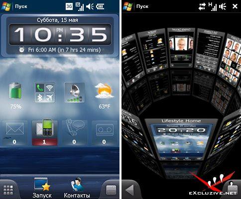 Spb Mobile Shell 3.5.4 Build 10034