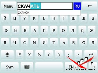 SPB Keyboard 4.2.0 Build 3244