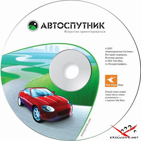 Автоспутник 3.2.8.28394. В комплекте карты России и Ближнего Зарубежья (26.08.2010)