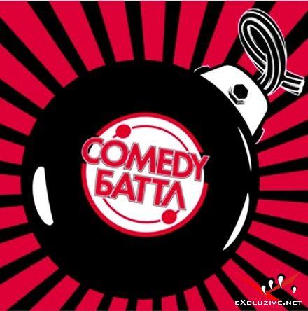 Comedy Баттл. Турнир+Отбор (2010/2011/SATRip)
