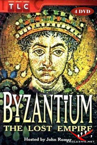 Discovery: Византия: Утраченная империя / Byzantium: The Lost Empire (1997/4xDVD5/DVDRip)