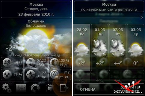 Touch Weather 1.0.1.520