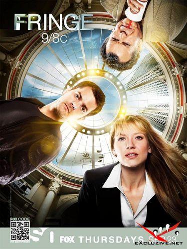 Грань / Fringe (Сезон 3/2010/HDTVRip)