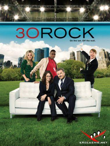 30 потрясений / 30 rock (2010) 5 сезон HDTVRip