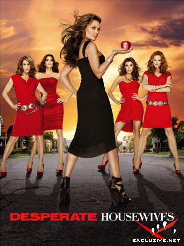 Отчаянные домохозяйки / Desperate Housewives (2010) 7-й сезон HDTVRip