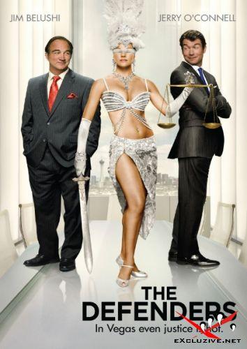 Защитники / The Defenders (2010) 1 Сезон HDTVRip
