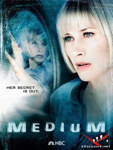 Медиум / Medium (2010) 7 сезон HDTVRip