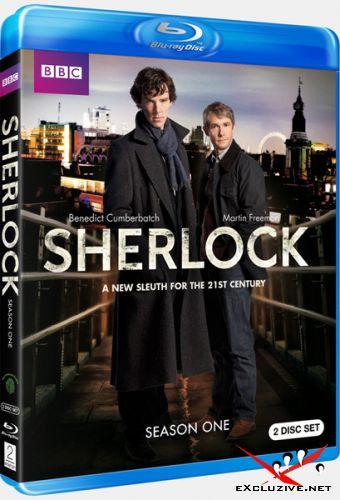 Шерлок / Sherlock. Season 1 (2010) BDRip 720p