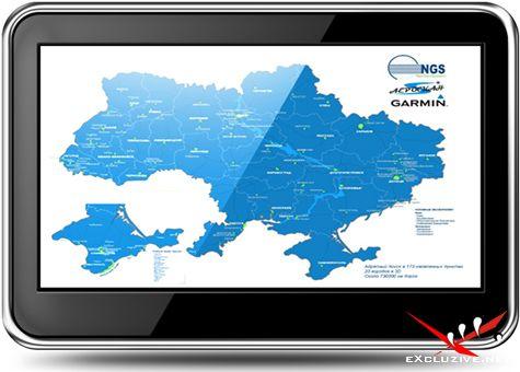 Garmin. Сборка карт Украины. Версия 3.9 (09.11.2010) IMG
