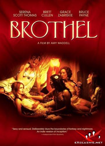 Бордель / The Brothel (2008/DVDRip)