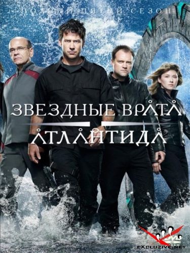 Звездные врата: Атлантида / Star Gate: Atlantis (2008) DVDRip / 5 Сезон