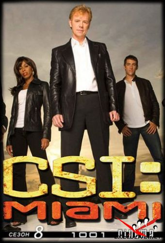 CSI: Место преступления Майами/ CSI: Miami /сезон 8-9/ HDTVRip